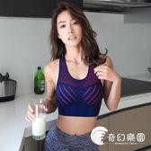 運動內衣-拼色網眼運動文胸女訓練瑜伽健身速干背心式內衣夏季-奇幻樂園