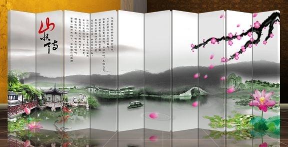 十扇屏風 家具 隔間-中式居家開運風水A20