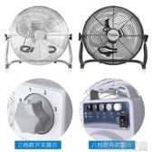 強力電風扇大功率工業風扇落地扇家用電扇台式趴地扇坐爬地扇 JRM簡而美YJT