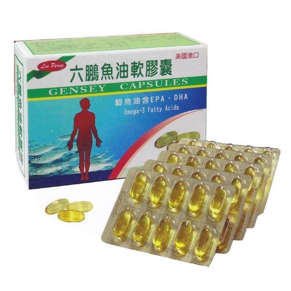 【南紡購物中心】六鵬 魚油膠囊(50粒/盒)x2