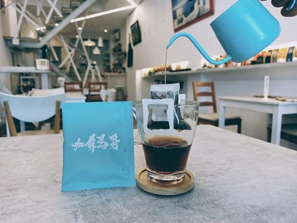 ((免運)) 米納斯黃金等級調和掛耳式咖啡包 Minas Aurum Drip Coffee ↣ 30包 ↢ 大家一起宅在家抗疫情