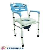 富士康 鐵製便器椅 馬桶椅 便盆椅 軟墊 FZK-4221