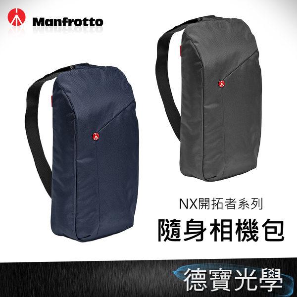 Manfrotto NX 開拓者系列 隨身相機包 MB NX-BB-IBU  正成總代理公司貨 相機包 首選攝影包