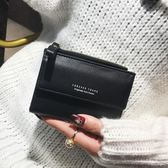 2018百搭新款女士短款小錢包復古韓版零錢皮夾大鈔位簡約拉鏈短款