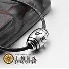 【十相自在】六字大明咒鈦鋼轉運珠項鍊