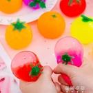 解壓玩具 創意水果團子解壓神器軟膠減壓發泄球玩具捏捏樂成人兒童趣味搞怪