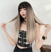 *╮Kinkee假髮╭*韓系高仿真 自由分線 超萌  空氣感 漸層 長髮 假髮-3色 【C8237】