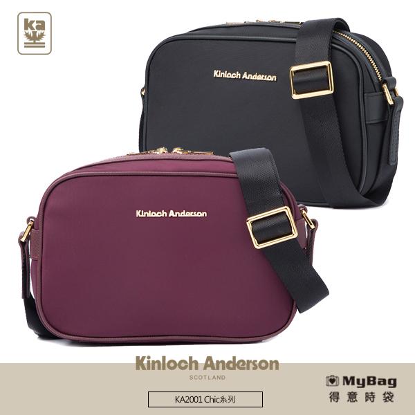 Kinloch Anderson 金安德森 側背包 Chic 現代都會女孩 小方包 相機包 KA200101 得意時袋