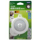 《鉦泰生活館》12 LED 感應式夜燈(...