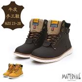 休閒鞋 多元素真皮休閒鞋 MA女鞋 T3658