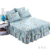 純棉床裙式單件床罩床單床笠單件床裙三件套床套1.5米1.8米2m床 QQ5242『優童屋』