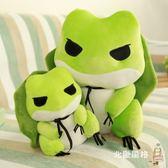 旅行青蛙公仔青蛙玩偶旅游青蛙旅行的青蛙周邊毛絨玩具女生布娃娃全館滿千88折