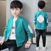 童裝男童外套春秋款洋氣秋裝季兒童夾克中大童韓版潮牌