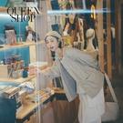 Queen Shop【02071241】...