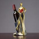 美女紅酒架擺件家用裝飾品