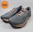 (B7) ASICS 亞瑟士(女 )GEL-KAYANO 27 慢跑鞋 寬楦 支撐運動鞋 1012A713-020 [陽光樂活]