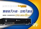 金嗓 Golden Voice CPX-900S2+ 智慧點歌機(伴唱機)