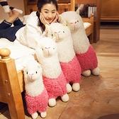 可愛萌羊玩偶布娃娃公仔羊駝毛絨玩具睡覺抱枕女生大號床上女 【七七小鋪】