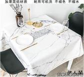 餐桌布藝臺桌布正方形圓桌布多用蓋巾布