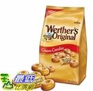 [COSCO代購] 促銷至7月13日 W126427 道地的偉特奶油太妃糖 1000公克