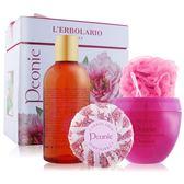L'ERBOLARIO 蕾莉歐 牡丹花香氛禮盒4件組(500ml)