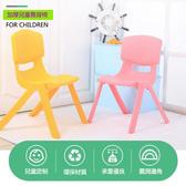 兒童靠背椅子塑料加厚家用餐椅寶寶防滑塑料凳子【雲木雜貨】