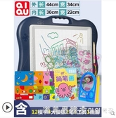 兒童彩色畫板小孩磁性磁力寫字黑板涂鴉寶寶幼兒超大號12-3歲玩具 NMS漾美眉韓衣