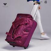 拉桿背包旅行包女男手提帆布行李袋