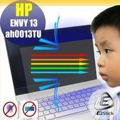 ® Ezstick HP Envy 13 ah0024TU 防藍光螢幕貼 抗藍光 (可選鏡面或霧面)