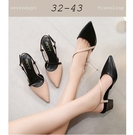大尺碼女鞋小尺碼女鞋尖頭復古拚色性感繞背...