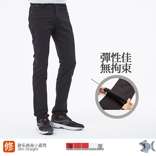 【NST Jeans】歐系修身小直筒  再不帥氣我們就老了 黑牛仔男褲 385(6520)