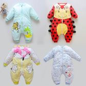 嬰兒秋冬季睡袋加厚1歲兒童分腿睡袋8小孩9防踢被12個月半歲0男2【狂歡萬聖節】