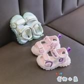 嬰兒學步鞋軟底寶寶包頭涼鞋男女幼童網面夏季【奇趣小屋】
