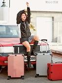 密碼箱女新款潮行李箱韓版萬向輪拉桿箱網紅ins24寸20箱子旅行箱YYJ【618特惠】