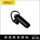 【海恩數位】丹麥Jabra Talk 25 立體聲單耳藍牙耳機 (活動價~2/3)