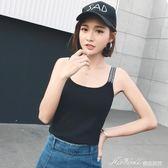 夏裝新款韓版修身 內搭純棉打底衫女彈力字母外穿吊帶背心   蜜拉貝爾