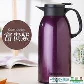 保溫水壺家用保溫壺大容量不銹鋼熱水瓶暖水壺保溫瓶熱水壺