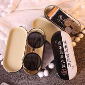 韓國學生眼鏡盒小清新鐵藝眼鏡盒卡通創意馬口鐵眼鏡收納盒送鏡布