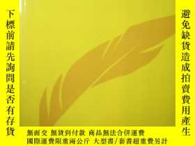 二手書博民逛書店Common罕見Sense: How to Exercise It 【詳見圖】Y255351 Tashi, Y