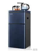 飲水機家用立式溫熱全自動上水智慧辦公室台式茶吧機220VLX交換禮物