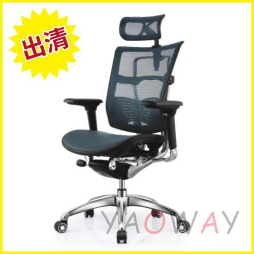 【耀偉】{福利品出清}|FUN SHYAN|人體工學椅SL-A6(紅網) -辦公椅/電腦椅/主管椅