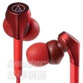 【曜德 送圓形硬殼收納盒】鐵三角 ATH-CKS550X 紅色 動圈型重低音 耳道式耳機