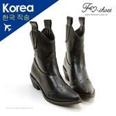 靴.尖頭V口西部牛仔短靴(黑)-FM時尚美鞋-韓國精選.&ME