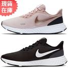 【現貨】NIKE revolution 5 女鞋 慢跑 訓練 輕量 網布 透氣 黑/粉【運動世界】BQ3207-002 / BQ3207-600