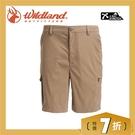 【Wildland 荒野 男 彈性透氣抗UV短褲《卡其》】0A71392/休閒褲/吸濕排汗/抗紫外線/登山/旅遊