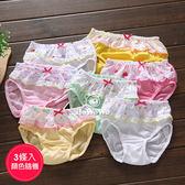 女童內褲(3件組) 花邊三角印花內褲 FU007 好娃娃