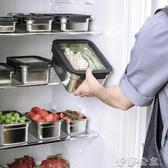保鲜盒304不銹鋼保鮮盒冰箱專用冰凍盒子廚房食品收納密封盒大容量飯盒 萬聖節禮物