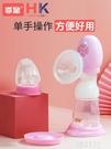 吸奶器 喜童電動吸奶器 擠拔奶器全自動正品靜音一體式手動孕產婦產后 韓菲兒