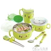 兒童餐具兒童餐具套裝寶寶注水保溫碗吃飯碗不銹鋼防摔吸盤碗嬰兒輔食碗勺  【全館免運】