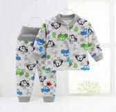 新生嬰兒童保暖內衣服加絨加厚套裝幼兒0-1男女寶寶款3歲